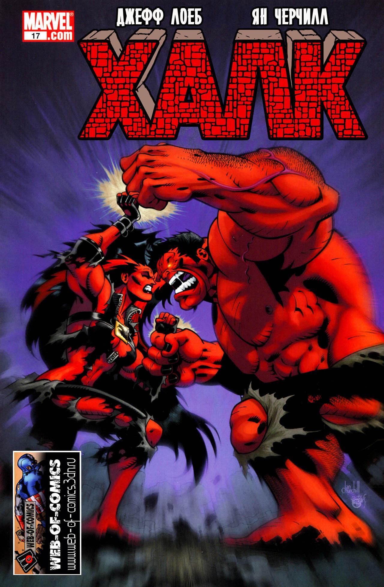 Hulk and red she hulk